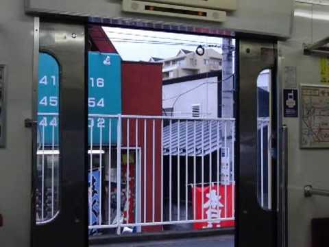 西武2000系のドア閉動画