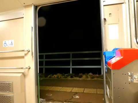 四日市あすなろう鉄道260系のドア開閉動画(その1)