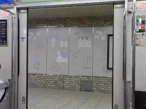札幌市営地下鉄8000形のドア閉動画