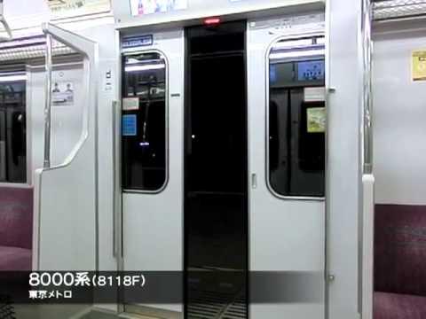 東京メトロ8000系のドア開閉動画