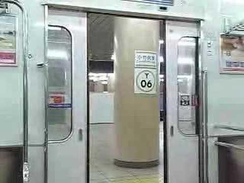 東武9050系のドア閉動画