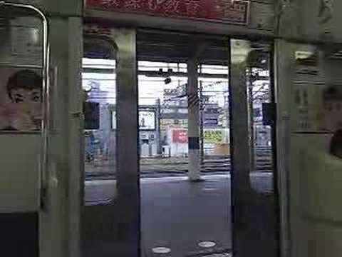 JR東日本209系910番台のドア閉動画